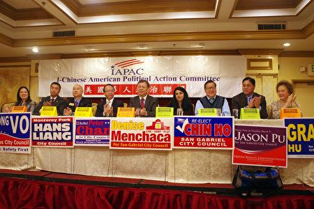 2月18日,美国华人政治联盟 (IAPAC) 公布其背书名单。(刘菲/大纪元)