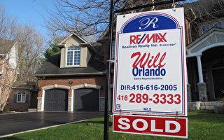 多倫多地產經紀稱,大陸買家喜歡在多倫多的好學區買房子。(大紀元資料圖片)