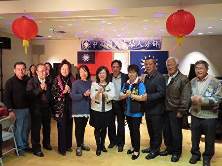 中国国民党美西南学人分部2月19日贺岁迎鸡年联欢,借此凝聚党员的力量。(袁玫/大纪元)