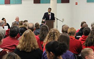 馬州蒙郡五場論壇 與社區討論教育預算