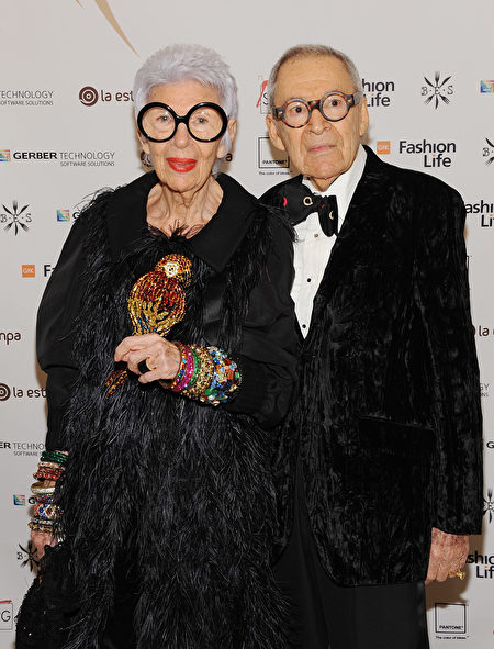 NEW YORK - NOVEMBER 10: Interior designer Iris Apfel and Carl Apfel attend the 2010 Global Fashion Awards at The Waldorf Astoria on November 10, 2010 in New York, New York. (Photo by Slaven Vlasic/Getty Images for WGSN Global Fashion Awards)
