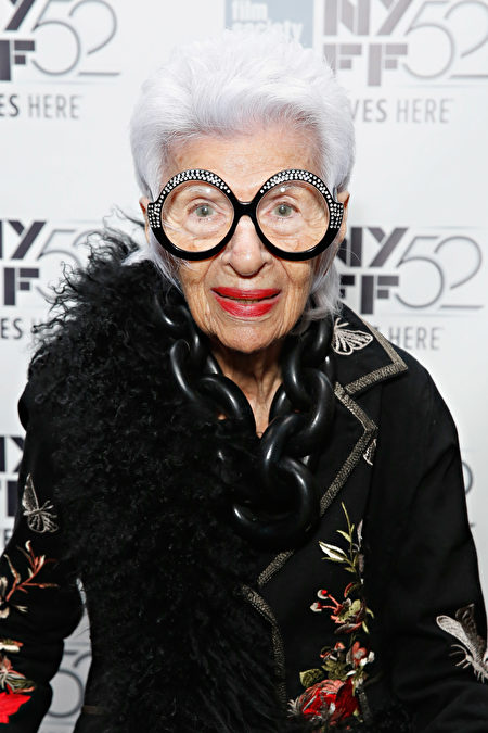 "NEW YORK, NY - OCTOBER 09: Fashion icon Iris Apfel attends the ""Iris"" photo call during the 52nd New York Film Festival at Walter Reade Theater on October 9, 2014 in New York City. (Photo by Cindy Ord/Getty Images)"