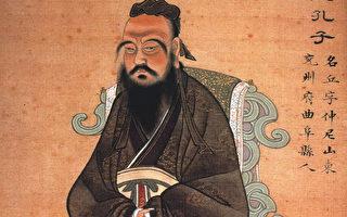 孔子與中國服飾(2)