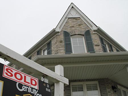 多伦多房价一直在涨,有人认为是由海外投资者炒房引起的。(大纪元资料图片)