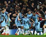 从领先,到被反超,追平后再次被超出,最后曼城再连入三球,以5-3逆转摩纳哥。(PAUL ELLIS/AFP/Getty Images)
