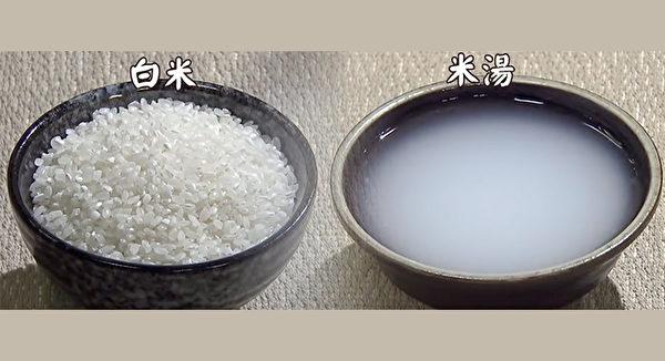 濃米湯可預防咳嗽、感冒。(談古論今話中醫提供)