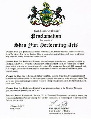 賓州州參議員Larry Farnese為神韻藝術團發出褒獎信。(大紀元)