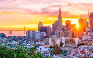 图:在旧金山湾区购房需要有善心、耐心的地产经纪,将有助投资对的房产物业。(Shutterstock)