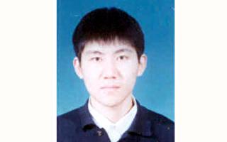 上海交通大学高材毕业生瞿延来(明慧网)