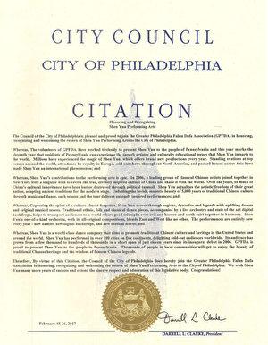 費城市議會議長Darrell L. Clarke代表費城市議會全體14位市議員為神韻藝術團發出褒獎信。(大紀元)