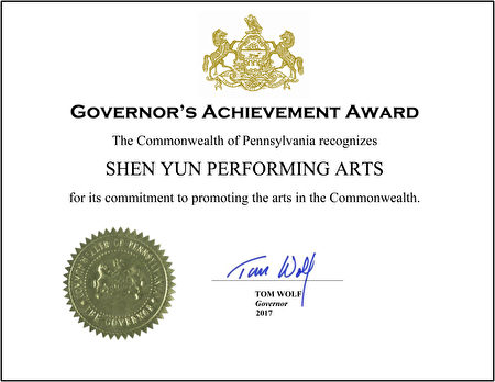 美國賓州州長Tom Wolf特為神韻藝術團頒發「州長成就獎」。(大紀元)