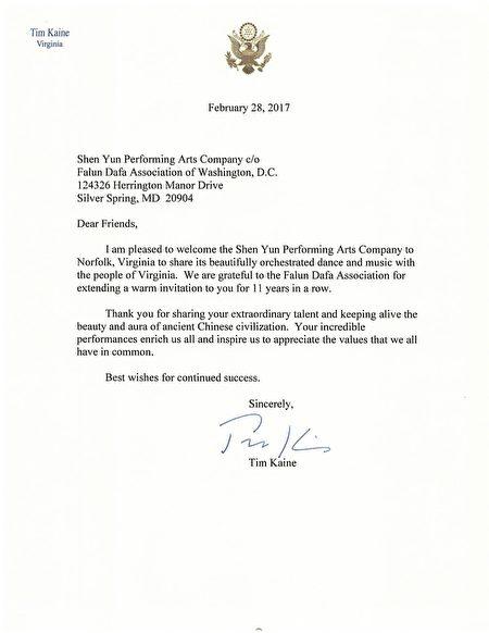 前民主党副总统参选人、联邦参议员Tim Kaine为神韵艺术团发来贺信。(大纪元)
