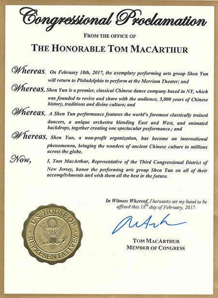 新澤西州的美國國會眾議員Tom MacArthur為神韻藝術團發出褒獎信。(大紀元)