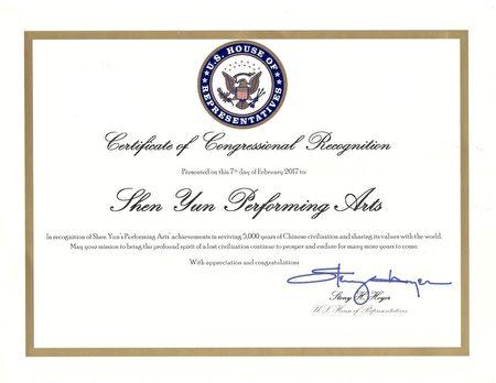 国会众议员Steny Hoyer祝福神韵艺术团有更为深远的影响力。(大纪元)