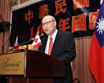 台北驻加拿大经济文化代表处代表龚中诚先生近日接受记者采访时表示,特鲁多向川普强调的加拿大价值观也应向中共强调。(梁耀/大纪元)