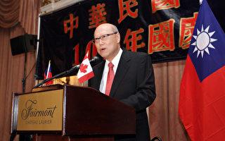 台北駐加拿大經濟文化代表處代表龔中誠先生近日接受記者採訪時表示,特魯多向川普強調的加拿大價值觀也應向中共強調。(梁耀/大紀元)