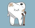 牙痛分为牙齿痛和牙龈痛,中医针对不同的牙痛有不同的疗法。(Shutterstock)