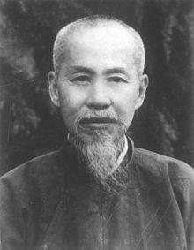 著名国学大师熊十力(公共领域)