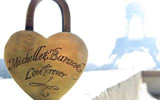 浪漫故事:巴黎人要还给奥巴马的爱情锁