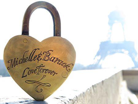 2月10日,來自巴黎的Philéas聯繫本報記者,透露自己找到一把屬於美國前總統奧巴馬與夫人的愛情鎖。(Philéas提供)