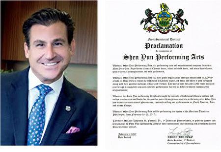 宾州州参议员Larry Farnese为神韵艺术团发出褒奖信。(大纪元)