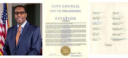 费城市议会议长代Darrell L. Clarke表费城市议会全体14位市议员为神韵艺术团发出褒奖信。(大纪元)