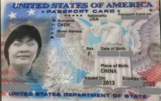 郑女士说,陈某在医院大堂的桌子上,写下一张收据,还掏出美国护照卡给她拍下来,她当时挺放心的。 (蔡溶/大纪元)