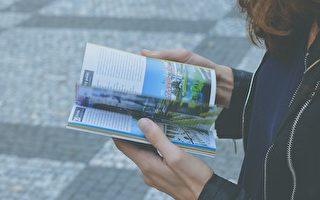 据一项调查显示,移居法国的中国和越南移民,总体而言,比法国人具备更高的学历。(Pixabay)