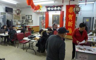 下午3点,中华公所入籍服务时间早已结束,还有人前来询问入籍事项。 (蔡溶/大纪元)