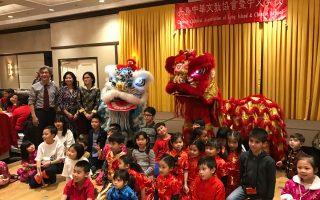 長島文協中文學校元宵節晚上舉辦慶祝黃曆新年晚會,表演了表現中華文化的兒歌、舞蹈、扯鈴、少林功夫等節目。 (林/大紀元)