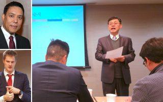 韩商会和贸易协会讲座 专家:人民币汇率年底到7.3