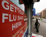 疾控中心和市健康局建議說,現在接種流感疫苗仍然不遲。 (Mario Tama/Getty Images)
