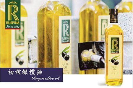 路品那橄榄油坚持天然、极简美味。(峻岳贸易提供)