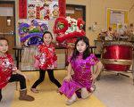 图:李文斯顿中文学校2月12日举行联欢会庆祝中国新年,图为节目演出。(李文斯顿中文学校提供)