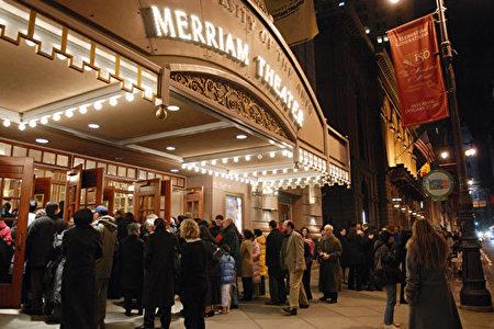 美国费城玛丽安剧院(Merriam Theater)。(大纪元)