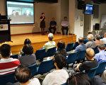 获奖记录片《活摘·十年调查》周六(2月18日)下午在悉尼进行了南半球的首映,吸引了近百名当地的华人观众现场观看。(燕楠/大纪元)