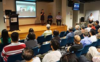 《活摘.十年調查》悉尼首映 華人觀眾震撼