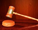 费尔法克斯(Fairfax)媒体与REA Group集团之间的诉讼案在持续一年后,终于尘埃落定。(Pixabay)
