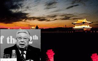 日前中共民政部原部长李立国等官员被立案调查,李被贬副局级。(新唐人合成)