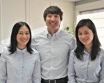 三位如同家人的醫生:My Le(左)、Vy Le(右)以及Chris Lai(中)(黃蒲陽/大紀元)。
