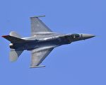 """美国F-16""""战隼""""战机示意图。(JUNG YEON-JE/AFP/Getty Images)"""