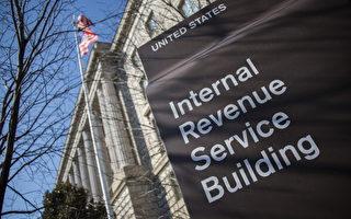 康州华人在11个月内分50次存入46万美元,除认罚17.6万美元,还面临最高10年监禁以及50万美元罚款。(JIM WATSON/AFP/Getty Images)