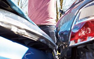 湾区修车行:撞车事故后 最重要的一件事