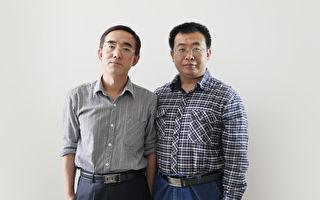2016年6月,孫毅與江天勇律師合影。(孫毅提供)