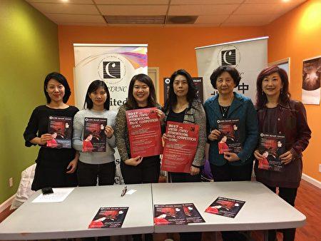 北加州中国音乐教师协会将于3月18日举办筹款音乐会。(主办方提供)