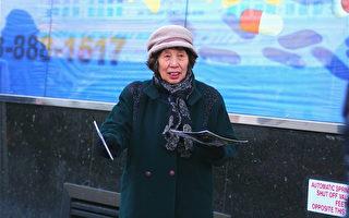 法拉盛「退黨點」12年 幾十萬中國人退黨團隊