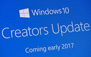 微軟週三(29日)宣布,Windows 10將於4月11日為全球Windows 10使用者推出免費的新的更新。(AFP PHOTO / DON EMMERT)