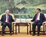正在出访北京的美国国务卿蒂勒森(Rex Tillerson),北京时间3月19日上午11时与中国主席习近平会面。(AFP PHOTO / POOL / Lintao Zhang)