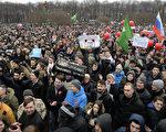 俄罗斯周日(26日)多个大城市爆发大规模反腐败示威,其中有数百名抗议者遭拘捕。美国政府谴责俄国官方拘捕抗议者。(AFP PHOTO / Olga MALTSEVA)