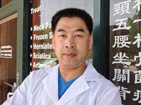 湾区爱心痛症中心的徐林宝师傅,他也是白马寺正骨绝技的衣钵传人。(湾区痛症治疗,爱心疼痛中心提供)